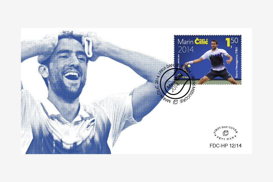 Poštanska marka u čast Marinu Čiliću, grafički dizajn sbd