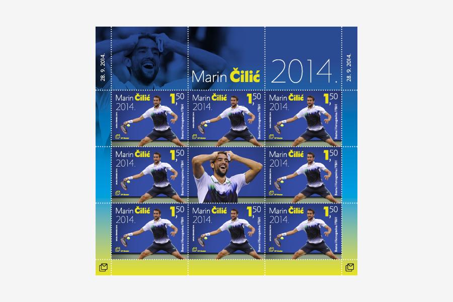 Postage stamp design: US Open champion Marin Čilić