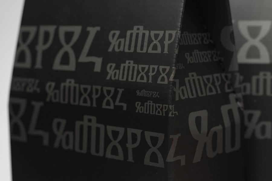 dizajn ambalaže, logotip, pakiranje, shift brand design, aluminij, grafički dizajn, agencija
