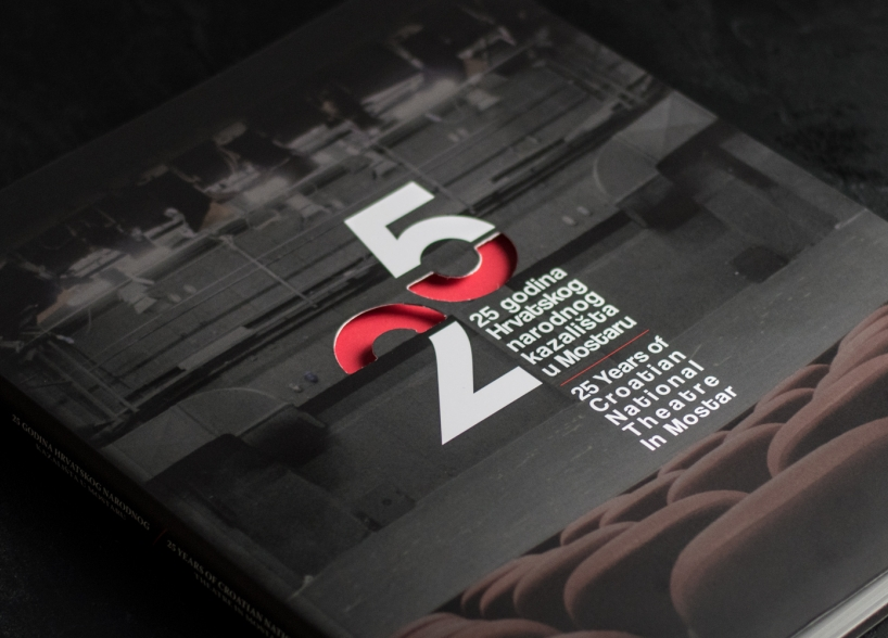 Anniversary Logo and Book Design Documenting the History of the Croatian National Theater, Mostar