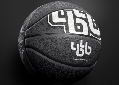 Personal branding of basketball players - logo design
