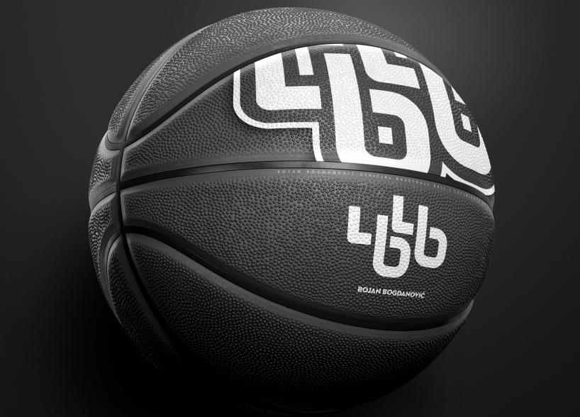 Personal Branding of the Basketball Player - Logo Design